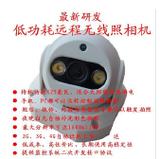 Lit-v11g(低功耗远程无线照相机